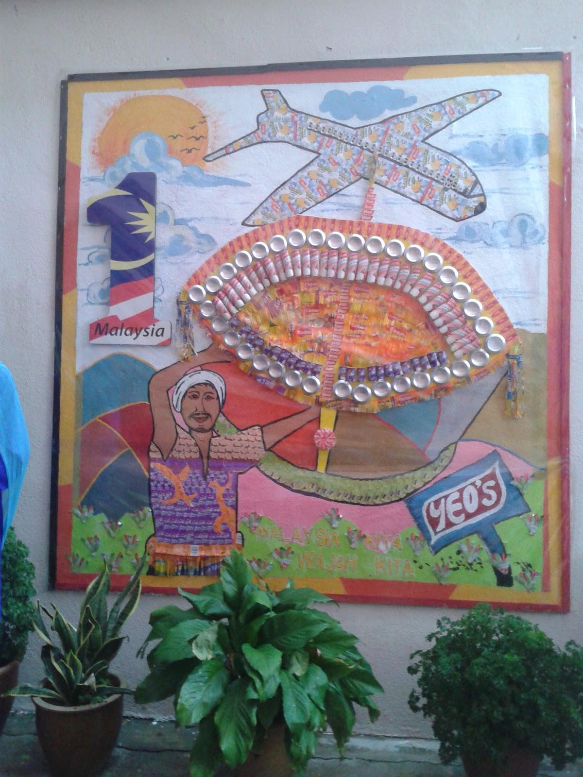 See think and write tahniah sk jugra tempat ketiga for Mural 1 malaysia