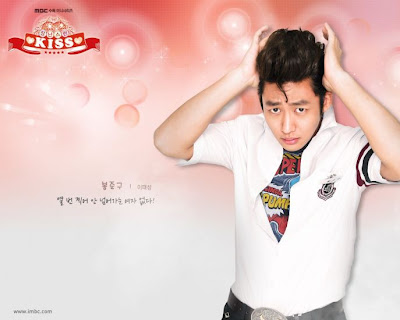 lee tae sung,naughty kiss wallpaper