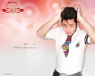 lee tae sung,naughty kiss wallpaper