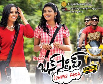 Watch Bus Stop (2012) Telugu Movie Online
