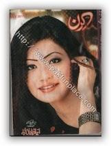Kiran digest July 2011 pdf