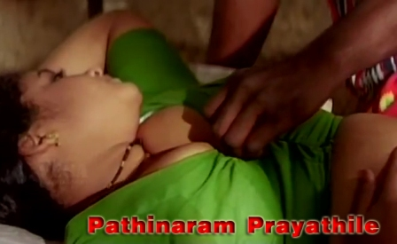 Watch Pathinaram Prayathile Malayalam Movie Online