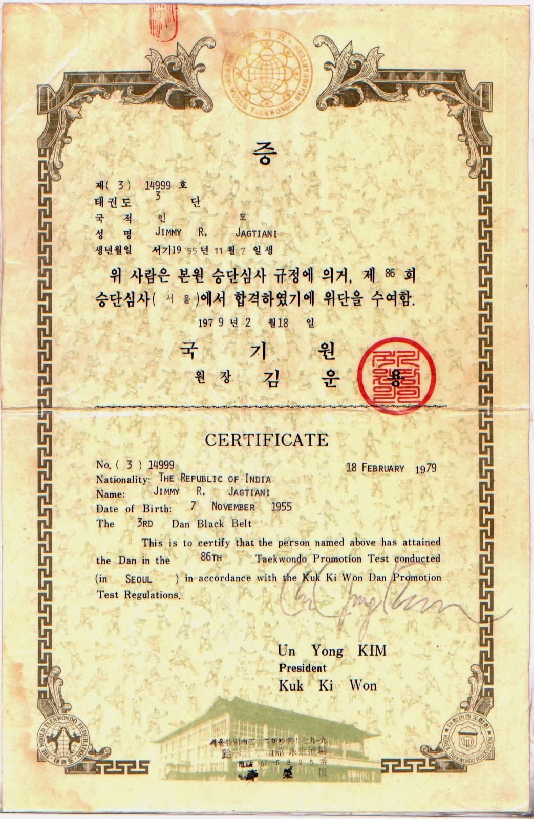 Howtaekwondocameintomylife gm jimmy r jagtiani qualified 3rd dan black belt certificate from kukkiwon dated 18th feb 1979 alramifo Choice Image