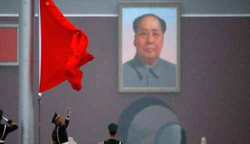 Presiden China Mao Zedong