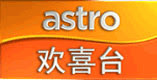 setcast|Watch Astro HUA HEE DAI Live Streaming