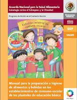 Supervision escolar 15 ceps for Manual de procedimientos de alimentos y bebidas de un hotel