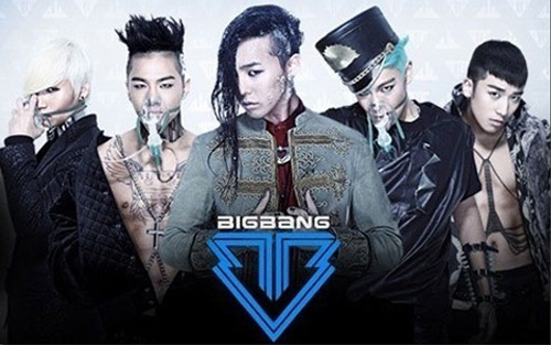 Big Bang - Bad Boy (Color Coded Lyrics: Hangul, Romaji ...