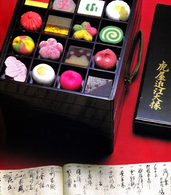 Wagashi TORAYA Confectionery