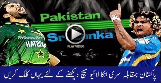 Pakistan Vs Sri Lanka 1st ODI Match information