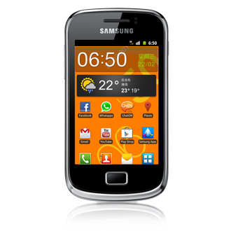 Hp Samsung Galaxy mini 2 S6500