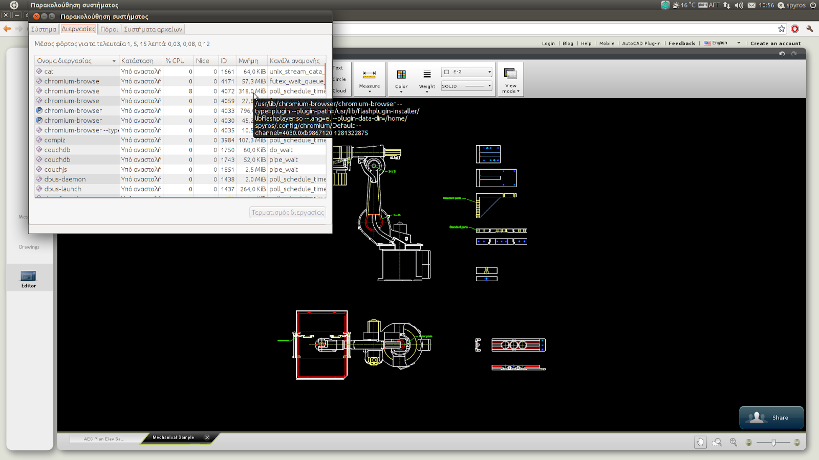 LibreCAD Review http://linuxaideddesign.blogspot.com/2011/04/why-i-will-not-use-autocad-ws.html