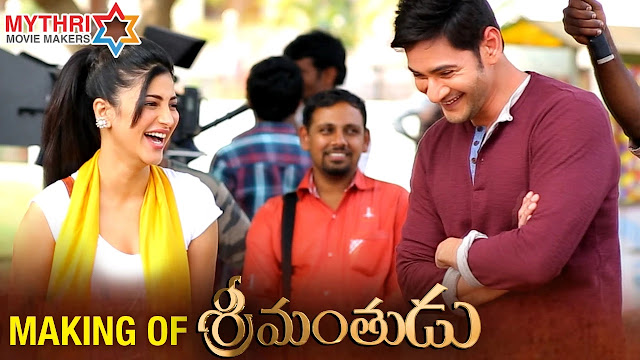 Srimanthudu Movie 22 Minutes Making Video | Mahesh Babu | Shruti Haasan