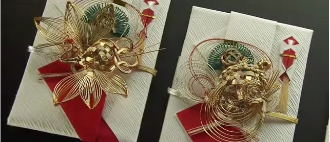 Gift giving in Japan (Varieties and Art of Gift wrapping ...
