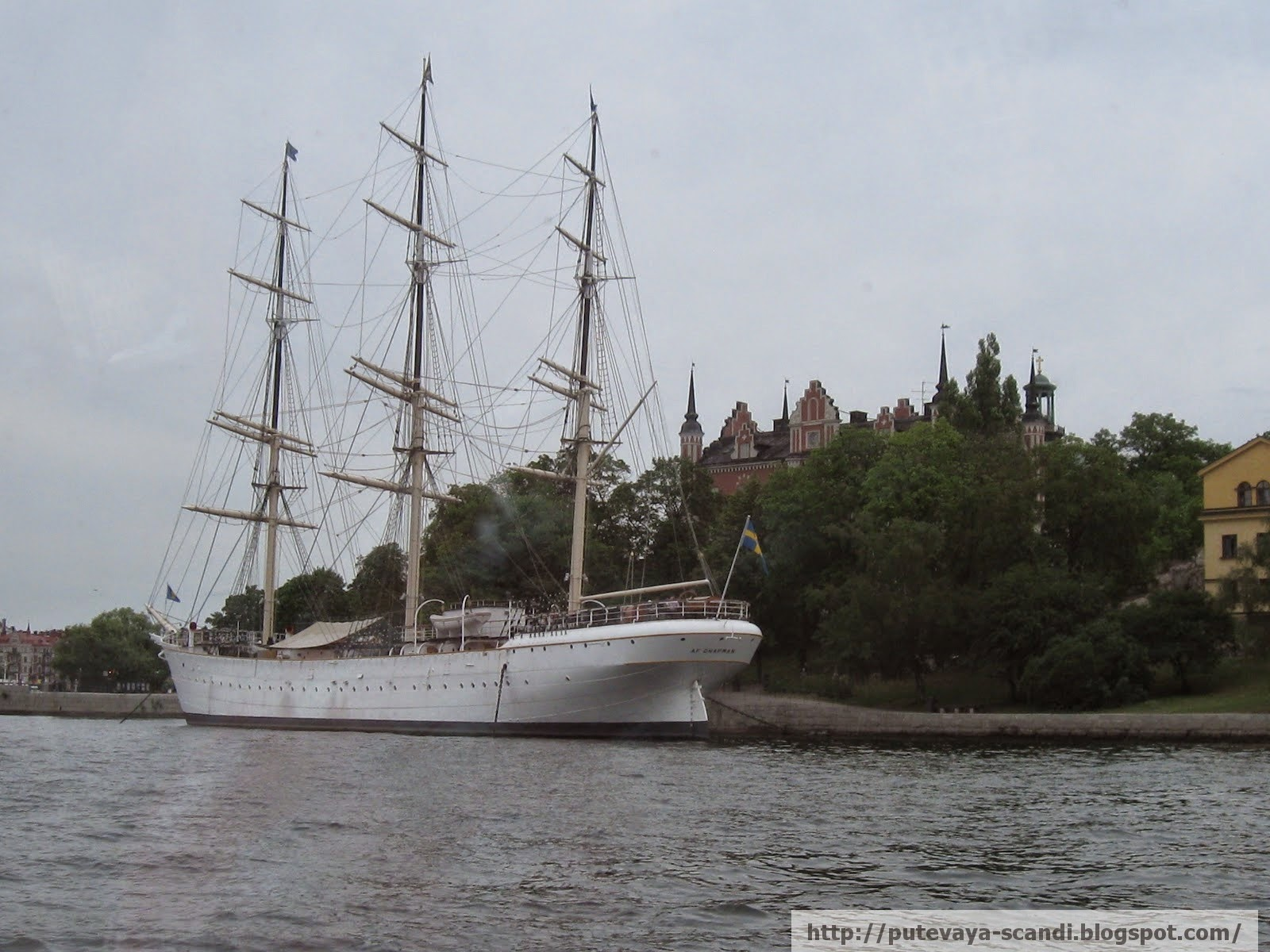 yacht in Stockholm