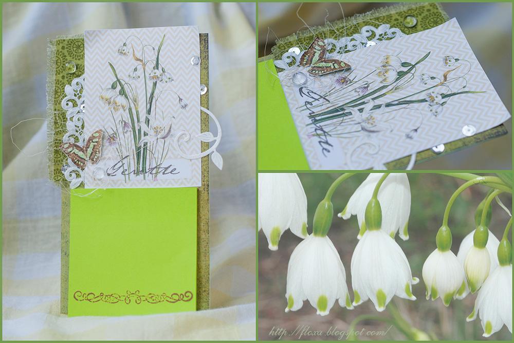магнит подарок скап первоцветы подснежники белоцветники роса весна