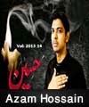 http://www.humaliwalayazadar.com/2015/04/syed-azam-hossain-nohay-2014.html