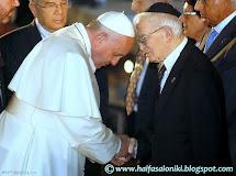 האפיפיור פרנציסקוס לוחץ ומנשק את ידו של ניצול השואה מסלוניקי מר משה העליון במהלך ביקורו בישראל 2014