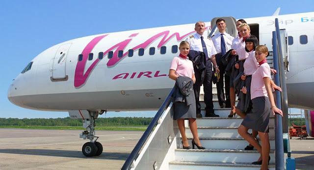 Авиакомпания ВИМ-авиа увеличит частоту рейсов на Колыму