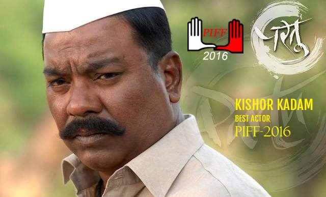 Kishor Kadam Gets Best Actor Award At PIFF-2016 FOR PARTU