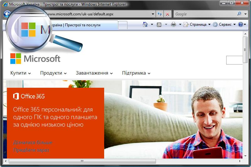 как установить фавикон иконку на сайт