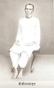 Ghorer Thakur Sri Ramchandra