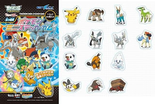 Pokemon BW Mini Sticker Chewing Gum Ensky