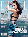 Nancy Zhang's Column  X  ELLE China magazine