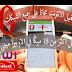 تشغيل الانترنت للجميع الشبكات +التحميل اكثر من 15 ميڭا في الاوبيرة ميني inernet Inwi iam