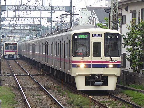 京王電鉄 区間急行 京王多摩センター行き1 9000系(2015.2より運行)