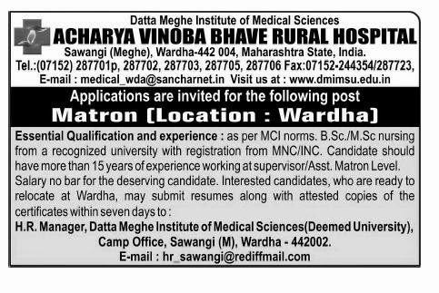 Acharya Vinoba Bhave Rural Hospital,Wardha Recruitment 2015