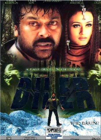 Diler The Daring (2004) Hindi Dubbed Movie