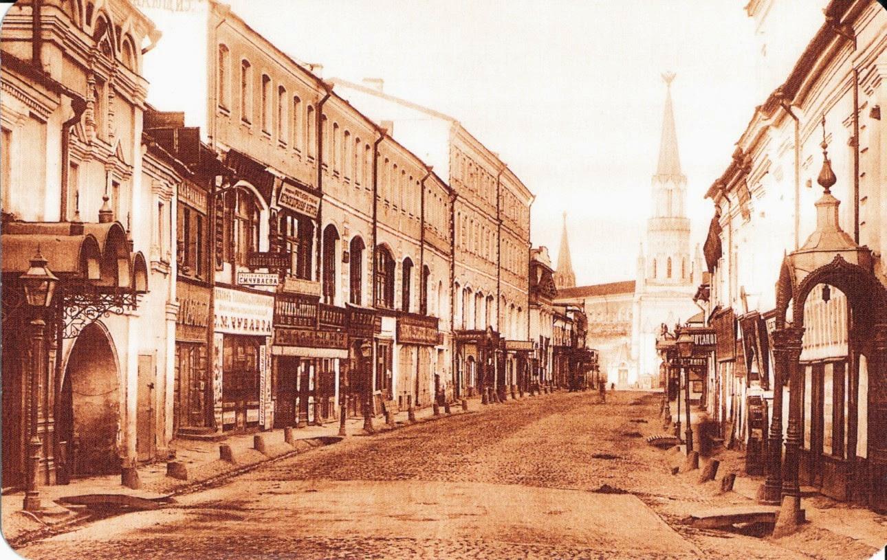postcard, nikolskaya street, moscow, 1888