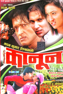 Nepali Movie Kanoon watch full movie