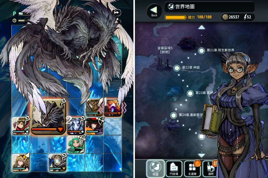 Terra Battle APK Download