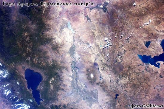 Гора Арарат, Вірменське нагір'я