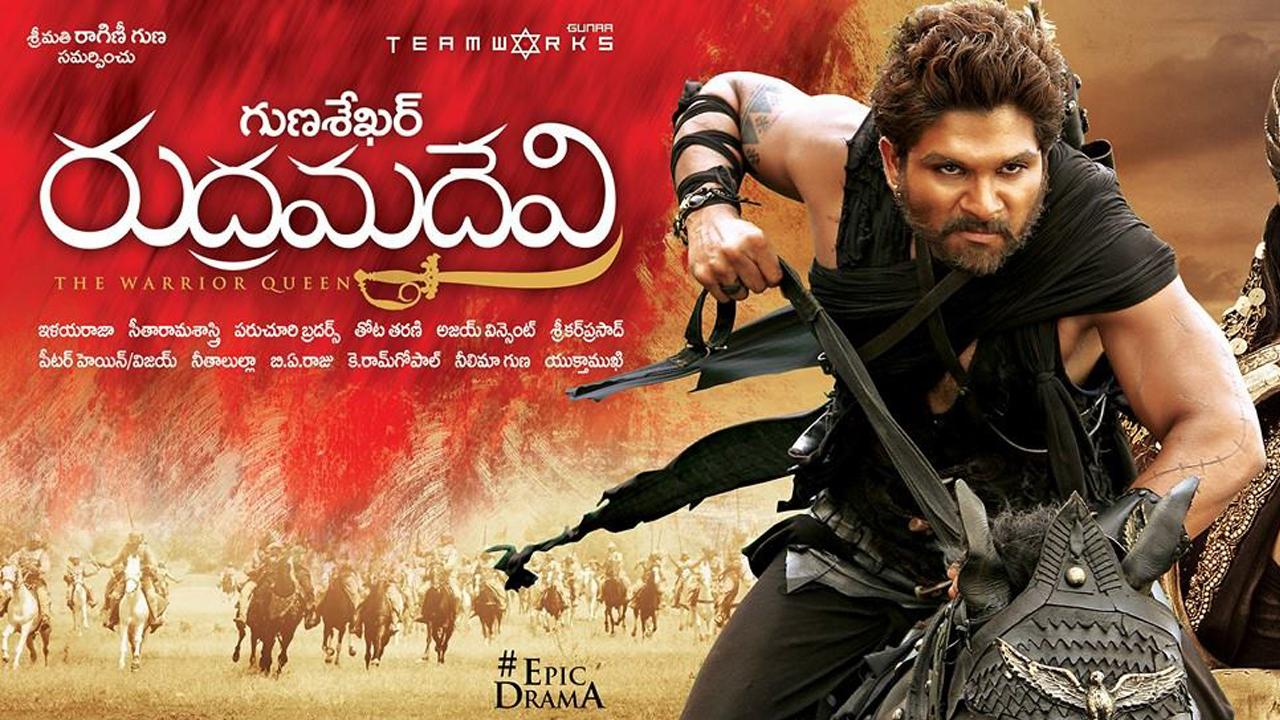 Rudhramadevi Release Date HD Posters | Anushka | Allu Arjun | Rana Daggubati