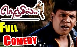 Nenjil Jil Jil Full Comedy | Scenes | Vadivelu | Mayilsamy | Navdeep