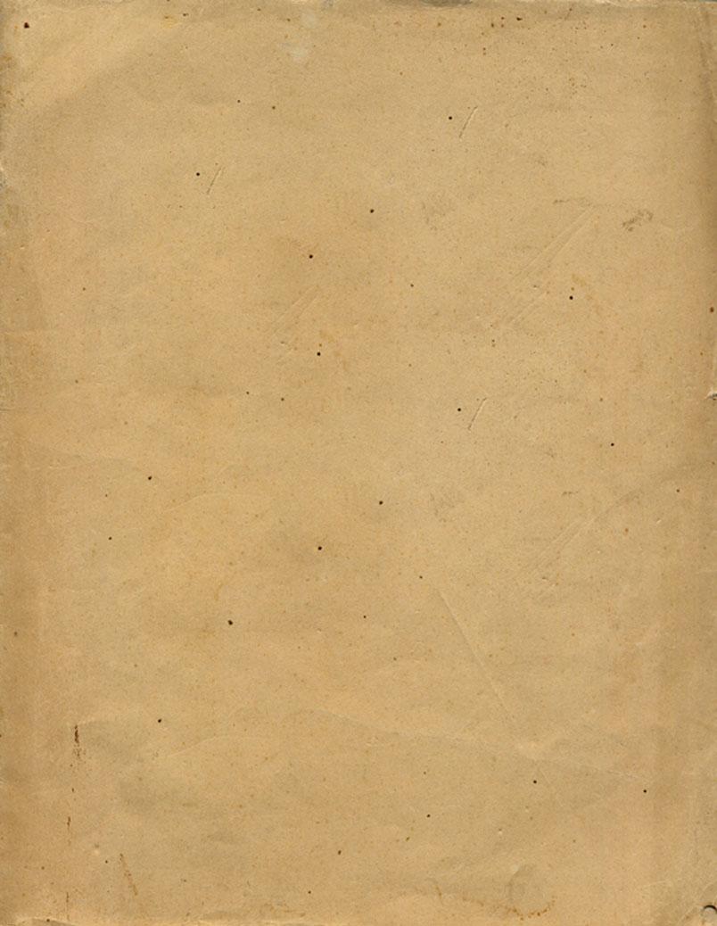 El origen de los inventos m s importantes en la historia - Papel pared antiguo ...