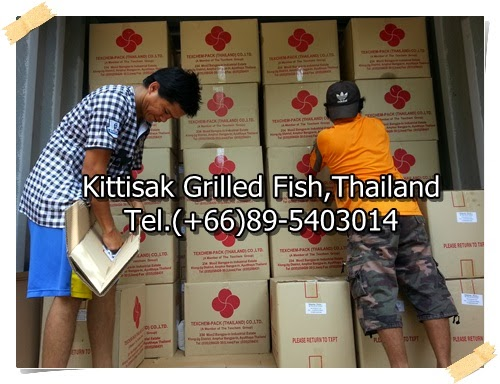 catfish, dried pangasius fish, pangasius, pangasius sutchi, pangasius vietnam, swai fish, ปลาสวายย่าง, ปลาสวายรมควัน, ปลาสวาย,