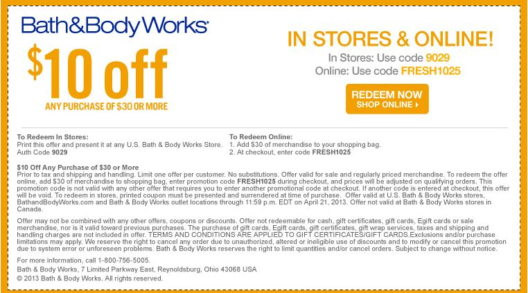 Bath and Body Works Printable Coupons April 2014