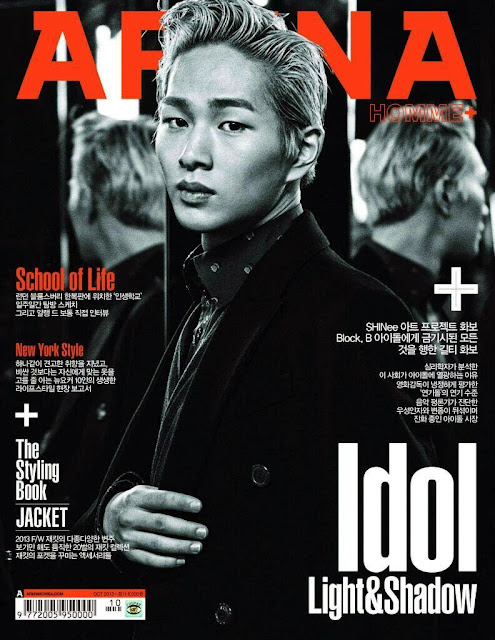 shinee onew arena homme plus cover