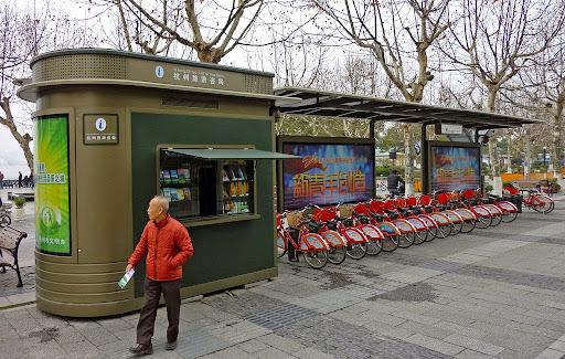 Predicting Bike Share Usage