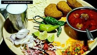 Undhiyu Chapadi | Youtube Exclusive Indian Food By Street Food