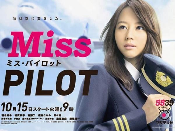 飛行員小姐(日劇) Miss Pilot