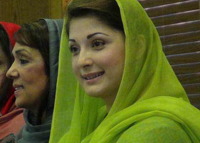 Maryam Nawaz Sharif Hot