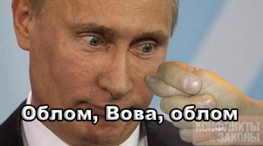 В Донецке из плена террористов освобожден активист Евромайдана Олег Желнаков - Цензор.НЕТ 5600