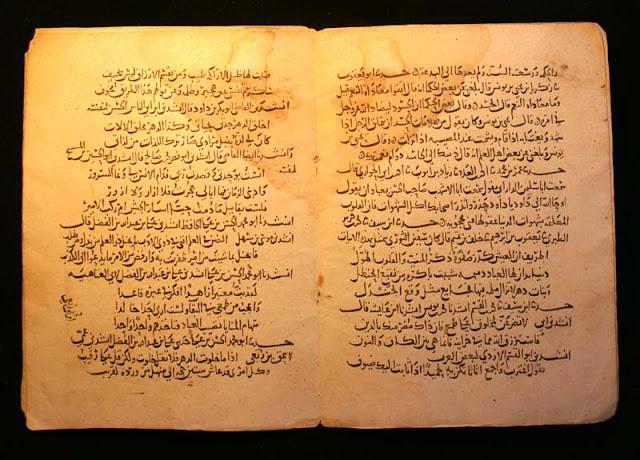 Date of Mahabharata War from Riyazu S Salatin