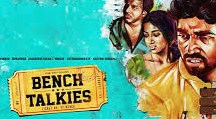 Bench Talkies 2015 Tamil Movie Watch Online