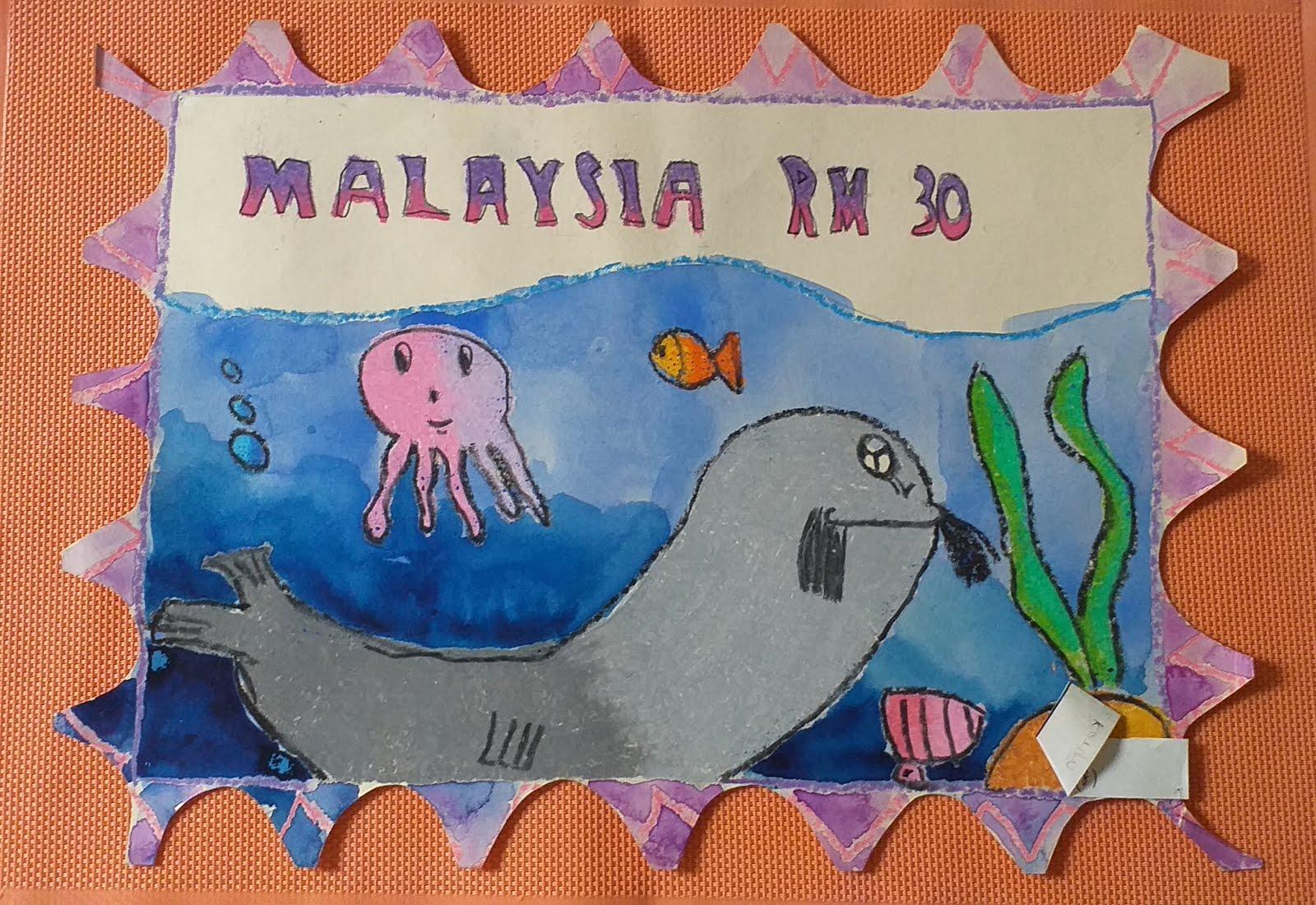 Ringgit Malaysia 30 stamp