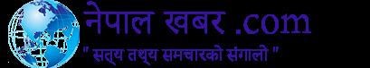 Nepal Khabhar